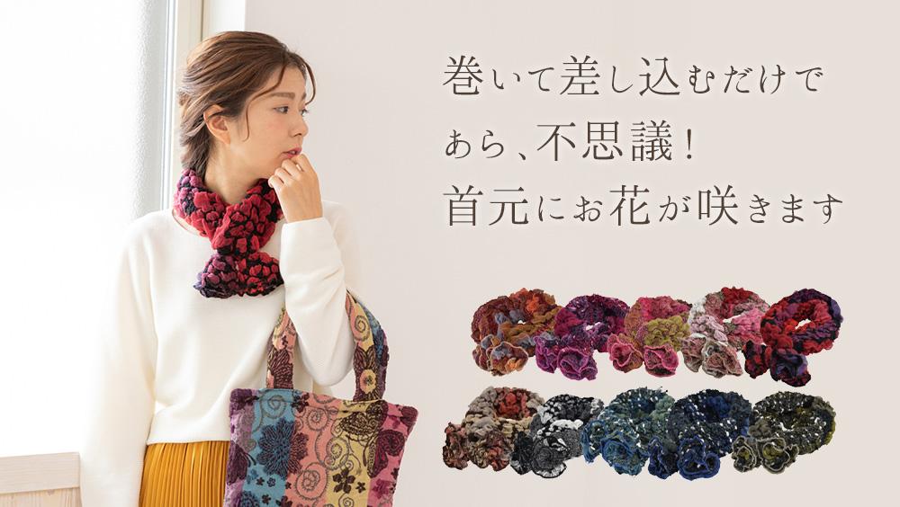 VINER ファッション雑貨・生活雑貨の企画製造販売